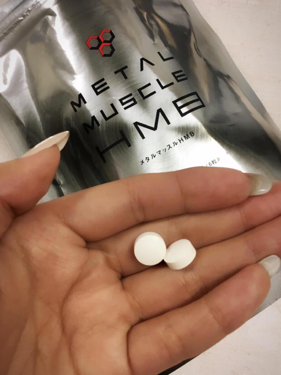 メタルマッスルHMB錠剤