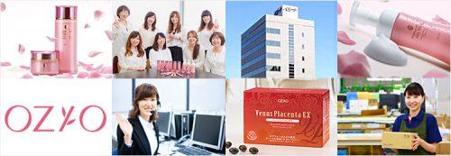 オージオ化粧品は通販大手ベルーナのグループ企業!