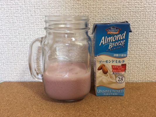 ぜいたくレッドスムージー&ブルーダイヤモンド・アーモンドブリーズ(アーモンドミルク)