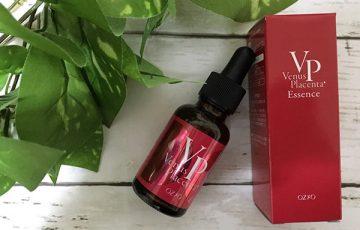 ヴィーナスプラセンタ原液の口コミと効果は嘘?プラセンタ美容液の最安値情報