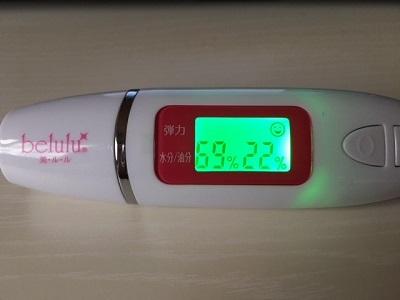 ドクターシムラ角質ケアローション使用3日目:高い保湿力を持っているのは間違いない