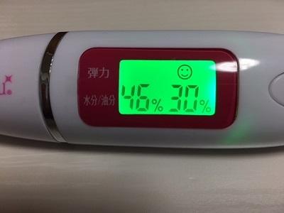 ドクターシムラ角質ケアローション使用6日目:肌の潤いが持続する効果も高い