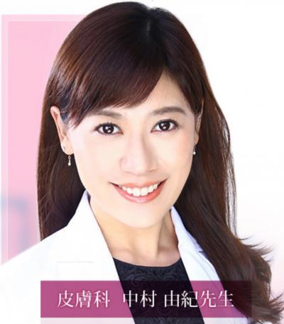 珠肌ランシェルを使っている皮膚科医:中村由紀先生