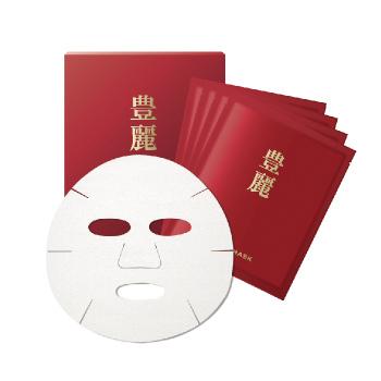豊麗フェイスマスク