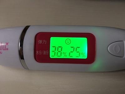 ルルルン プレシャスクリーム使用2日目:クリームは硬めだけど人肌で溶ける感じ