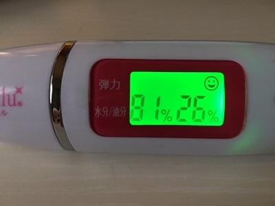 ルルルン プレシャスクリーム使用4日目:プレシャスマスク+プレシャスクリームで潤いアップ