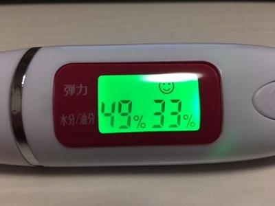 ルルルン プレシャスクリーム使用6日目:超濃厚保湿クリームの実力は本物だった