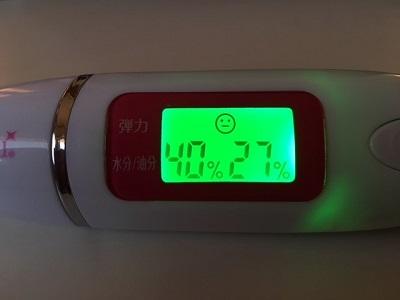 ルルルン プレシャスクリーム使用7日目:コスパに優れた保湿クリーム