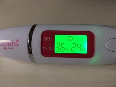 ルルルン プレシャスクリーム1日目:水分量も油分量も適正範囲で良い感じ