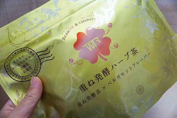 重ね発酵ハーブ茶レビュー