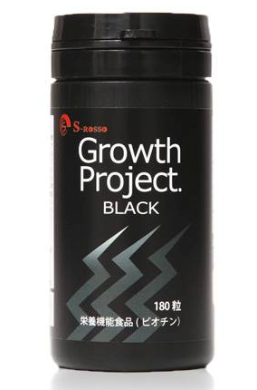 Growth Project BLACK