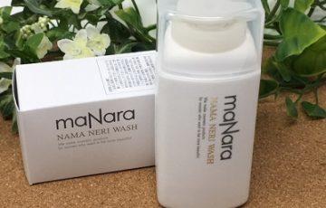 マナラ生練り洗顔に効果がある理由!角栓&毛穴汚れの口コミをチェック!