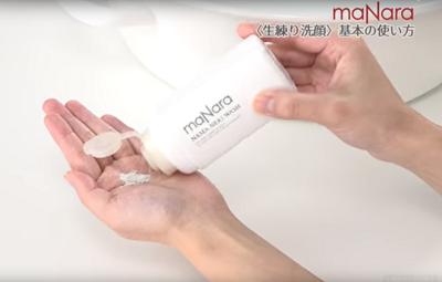 マナラ生練り洗顔の効果的な使い方とは・・・