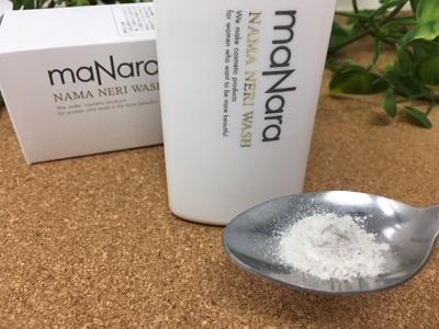 マナラ生練り洗顔の特徴成分