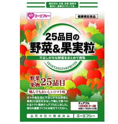 創業48年健康食品の老舗が手掛ける野菜サプリメント