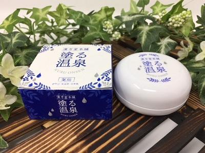 【体験レポ】塗る温泉の効果は薬用イオンクリームの口コミレビュー