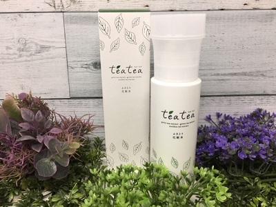 【角質を拭き取れる!?】teatea(ティアティア) ふきとり化粧水の効果を体験レビュー!