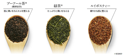 ルイボスティー・緑茶・プーアール茶