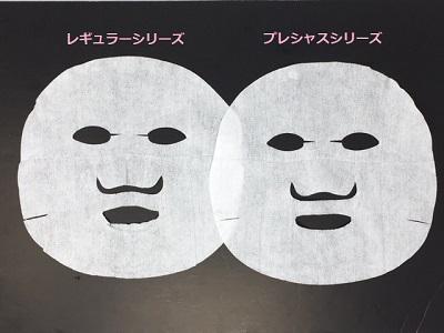 ルルルンフェイスマスク5種のサイズは?