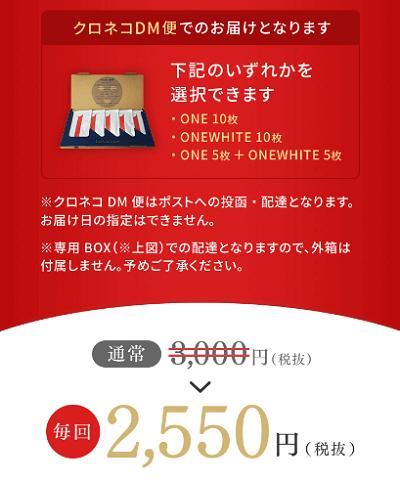 ルルルンONE公式サイト