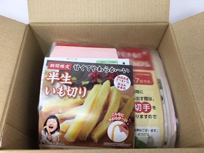 箱を開けると・・・