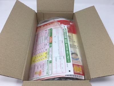 箱を開けるとこんな感じ!