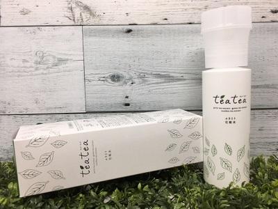 teatea(ティアティア)ふきとり化粧水のコスパは?