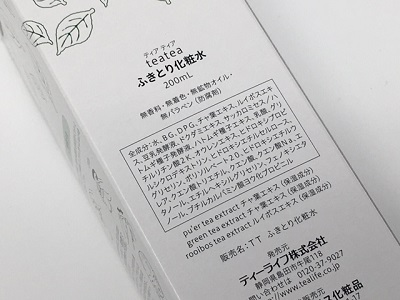 teatea(ティアティア)ふきとり化粧水の全成分