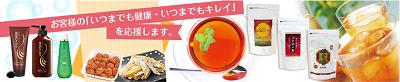 teatea(ティアティア)ふきとり化粧水の販売会社について