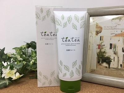 teatea(ティアティア)洗顔フォームを実際に購入しました!