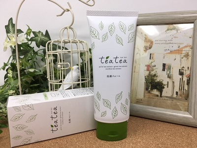 teatea(ティアティア)洗顔フォーム使ってみた!【美容泥で毛穴汚れ除去】効果をレポート!