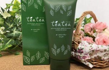 【話題の成分サクランを配合!】teatea(ティアティア)オールインワンジェルの効果を体験レビュー!