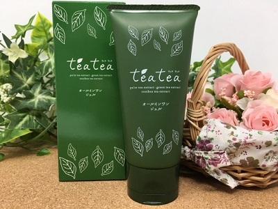 teatea(ティアティア)オールインワンジェル
