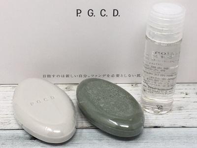PGCD 洗顔石鹸を朝用・夜用で使い分けるのはなぜ?