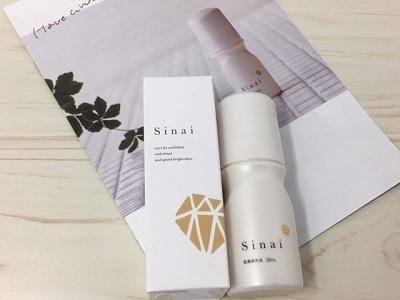 Sinai(シナイ)の香り