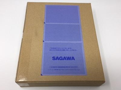 sinai(シナイ)購入から4日後に商品が到着!