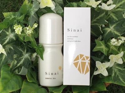 Sinai(シナイ)って本当に効果あるの?効果を感じた口コミと効果を感じなかった口コミから検証してみよう!