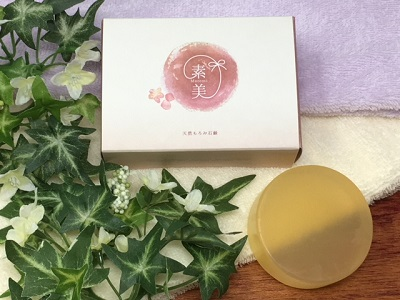 【写真あり】素美 天然もろみ石鹸を使ってみた!乾燥肌に効果的な保湿石鹸の効果を口コミレビュー!