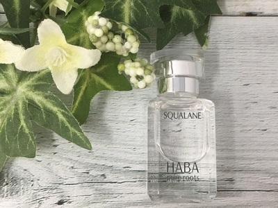 【総評】HABA 高品位スクワランは保護膜で肌をしっかり守ってくれる!