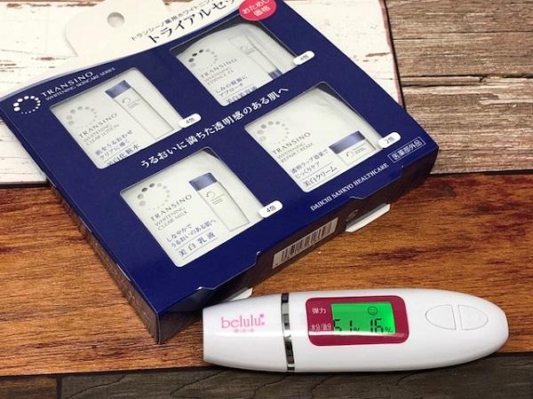 トランシーノ 薬用スキンケアシリーズをデータでチェックしてみよう!