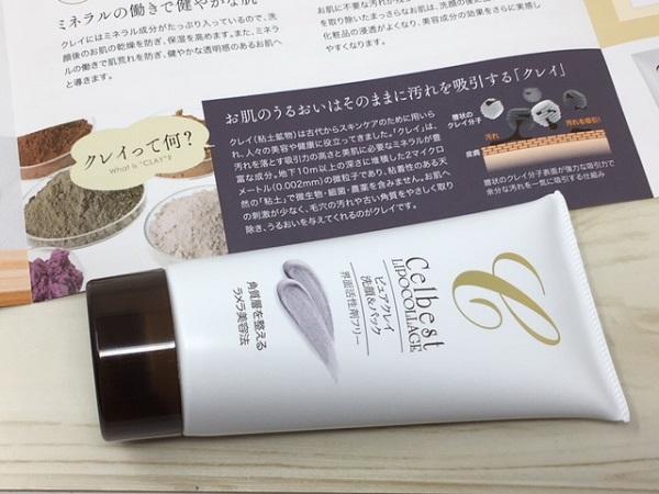 ピュアクレイ 洗顔&パックがアンチエイジングや美肌に効果がある理由は?
