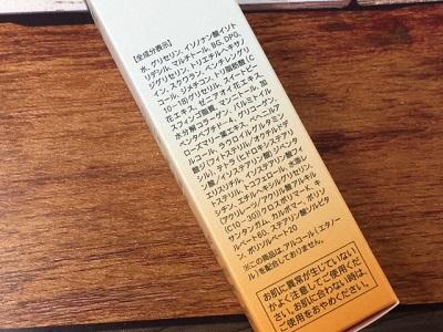 ファンケル 無添加 アクティブコンディショニングEX乳液