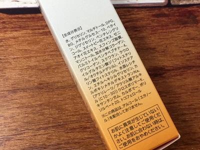 ファンケル 無添加 アクティブコンディショニングEX化粧液