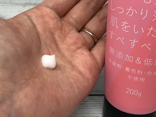 マツキヨ メイクも落とせる洗顔フォームの使用感は?