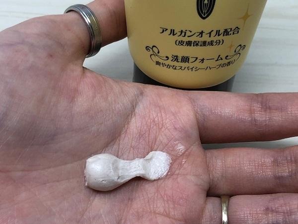 ロゼット 洗顔パスタ ガスールブライトの使用感は?