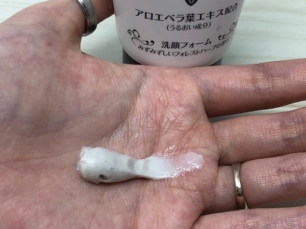 ロゼット 洗顔パスタ 氷河泥クレンズの使用感は?