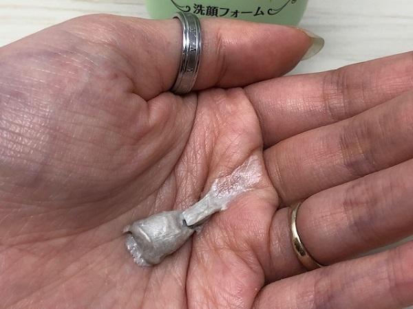 ロゼット 洗顔パスタ 海泥スムースの使用感は?