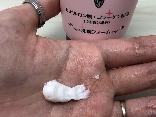 ロゼット 洗顔パスタ 白泥リフトの使用感は?