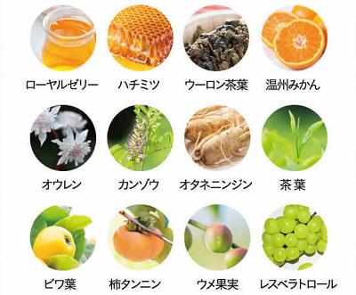 口腔内に元気と潤いを与えるために16種類の厳選成分を配合!