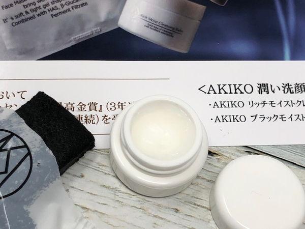 AKIKO リッチモイストクレンジングバーム&ブラックモイストソープのその他気になる情報